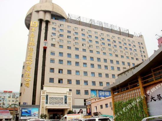 Starway Hotel Qingdao Taidong Pedestrian Street