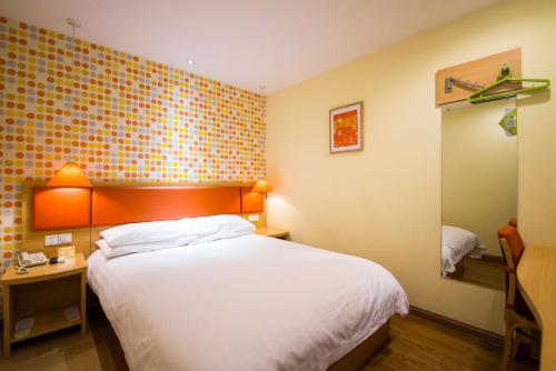 Home Inn Hotel Xian Huayuan Road