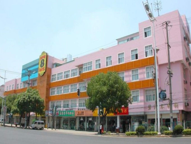 Super 8 Hotel Suzhou Shihu East Road Subway Station