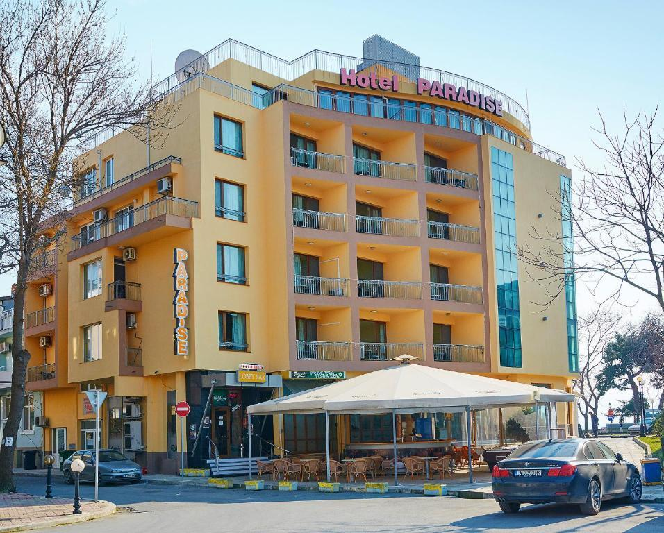 Gallery image of Paradise Hotel