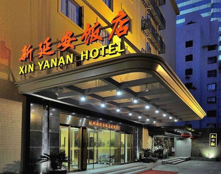 New Yan An Hotel