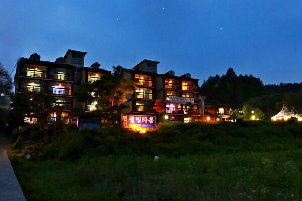 Gallery image of Pyeongchang Wellbeing Town Pension