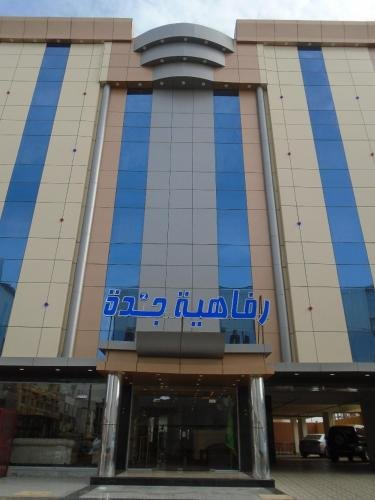 Rafahiat Jeddah Hotel Suites 2