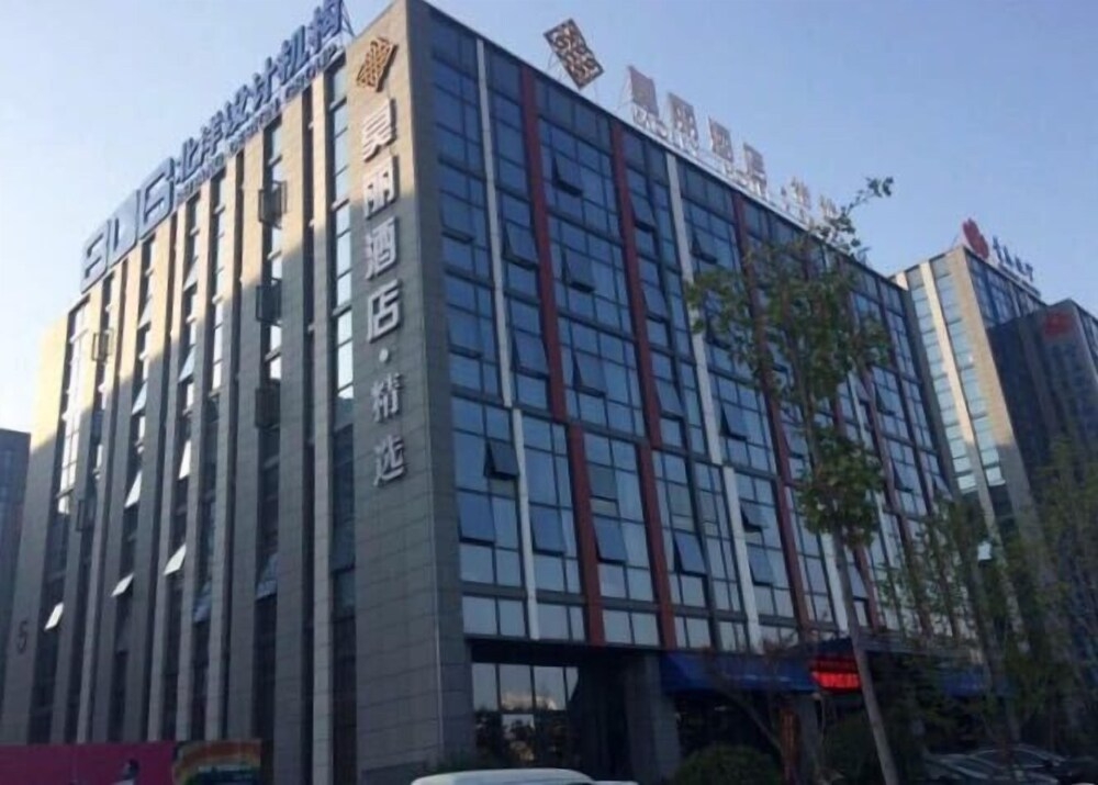 Molly Hotel Select Qingdao