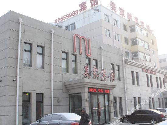 Meijia Youth Road Hotel