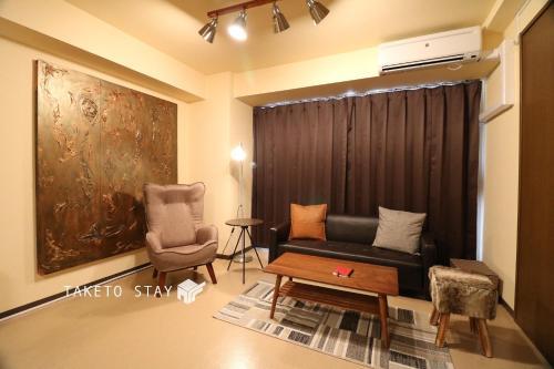 Sepia Yamanote Vacation STAY 1263