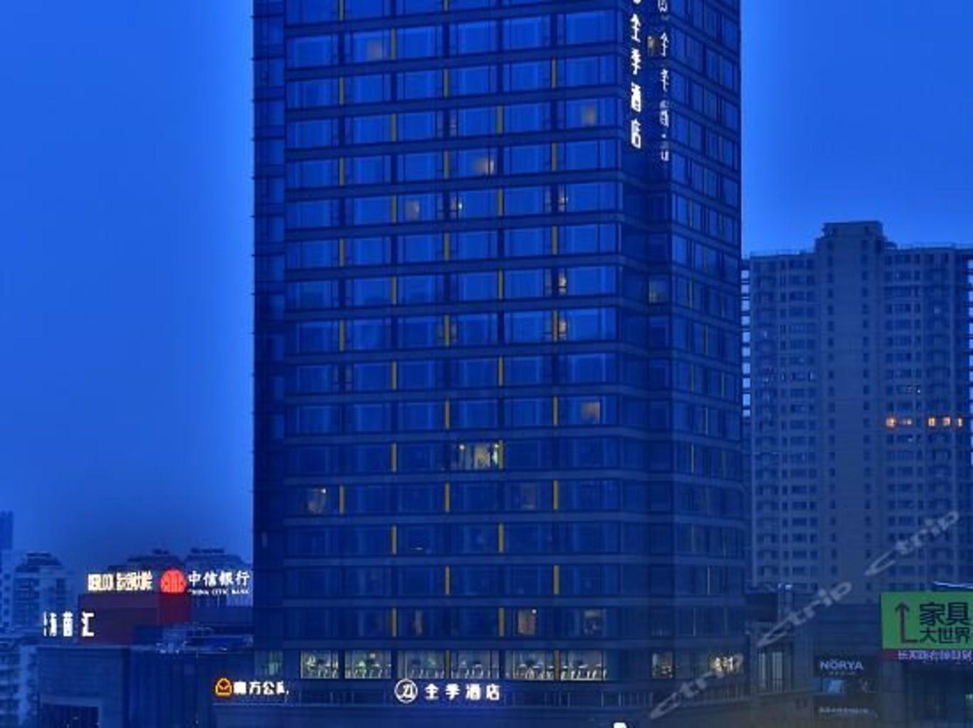 Ji Hotel Hangzhou Riverbank Jiangnan Avenue
