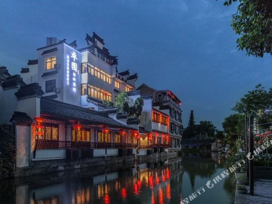 Xitang Zhuo garden Private Garden Inn