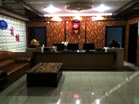 Gallery image of Hairun Hotel