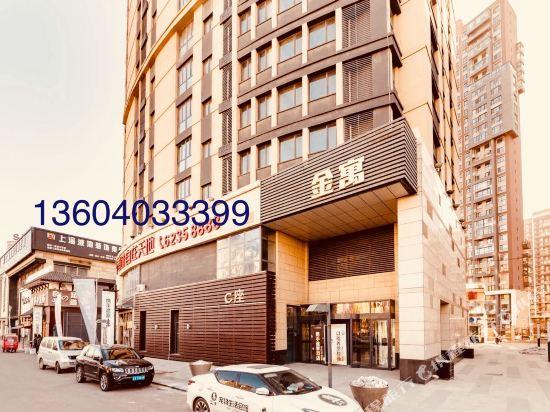 Jinguo Apartment