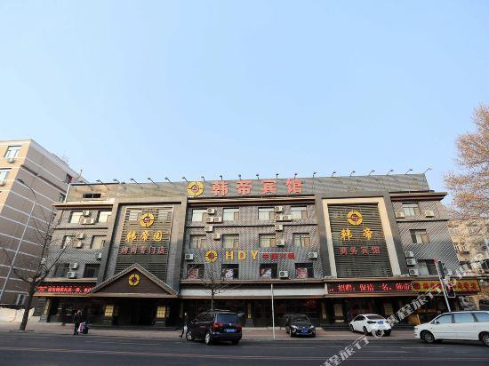 Handi Hotel Dalian Bayi