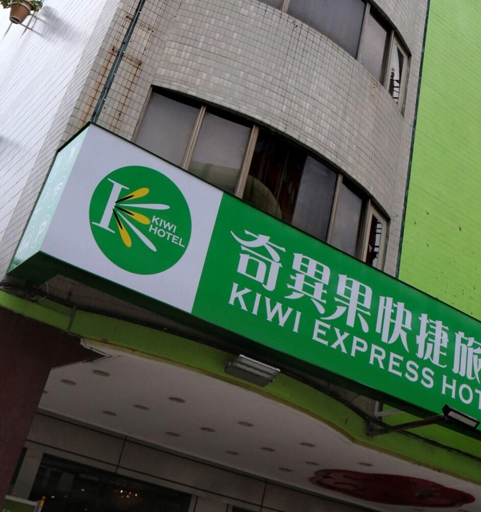 Kiwi Hotel MRT Wenxin Branch