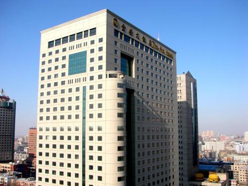 Changchun Jin An Hotel