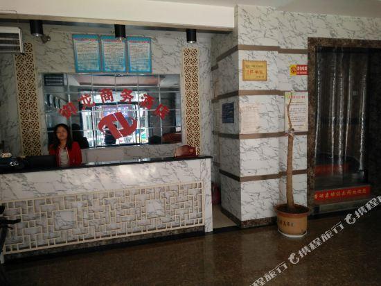 Gallery image of Royal Dragon Business Hotel Heyang