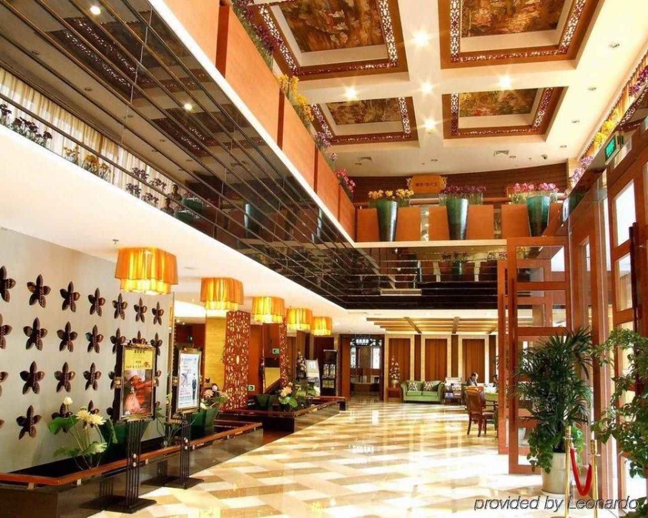 New Beacon Qingzhilv International Hotel