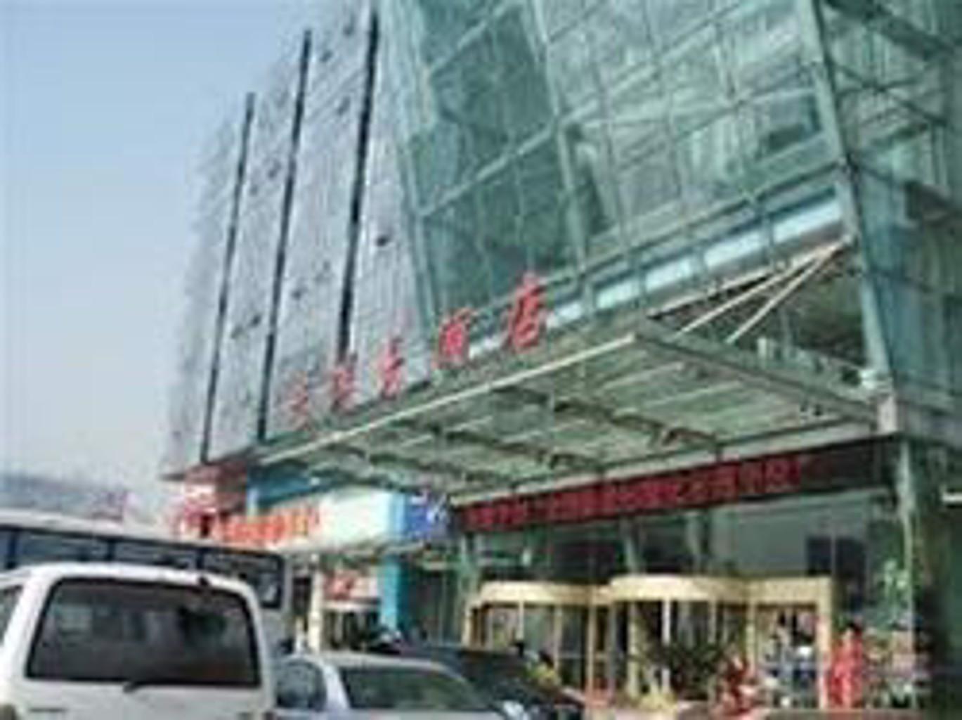 Qingdao Ocean Hotel