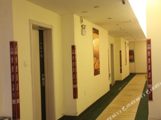 Gallery image of Thank You Inn Liaocheng Chiping