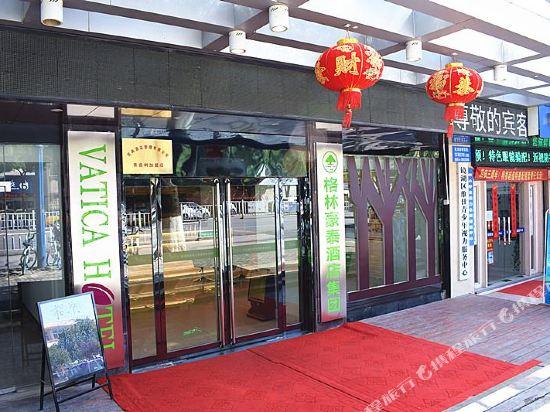 GreenTree Inn Fasthotel