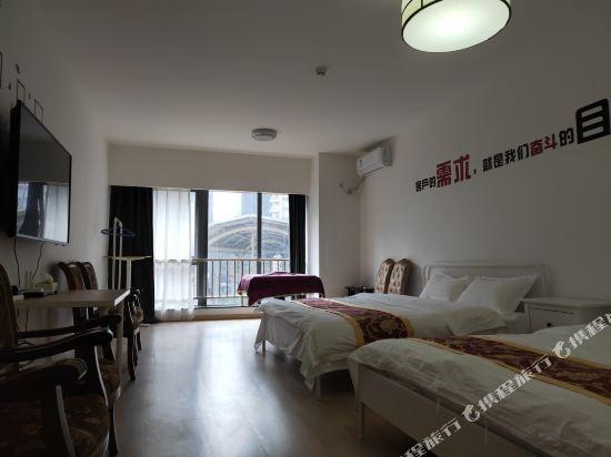 Chengshangcheng Boutique Apartment
