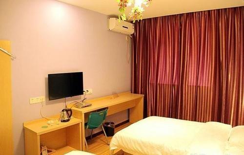 Gallery image of Guilin City Garden Hotel