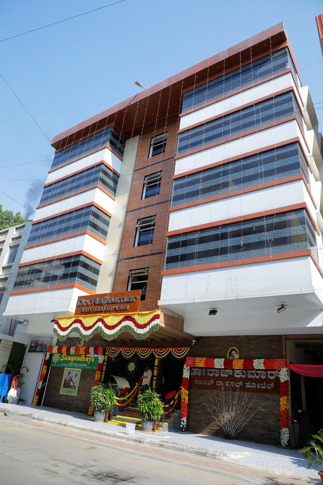 Dr.Rajkumar International Hotel