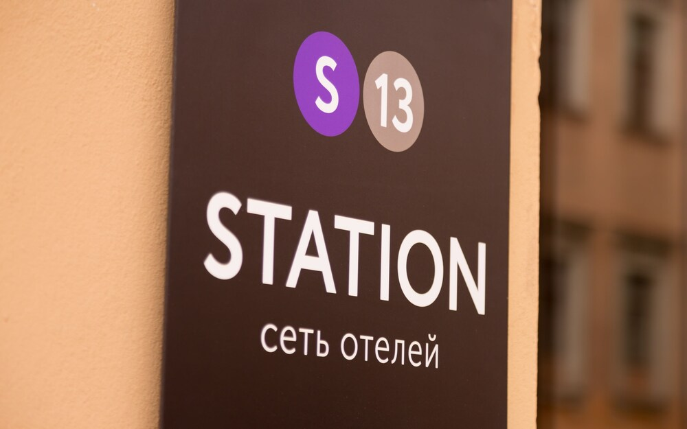 Gallery image of Station Hotel S13