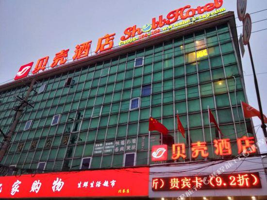 Shell Hotel