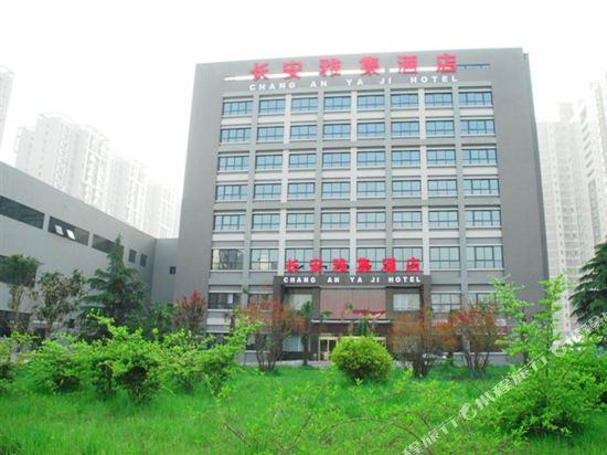 Shanxi Changan Yaji Hotel