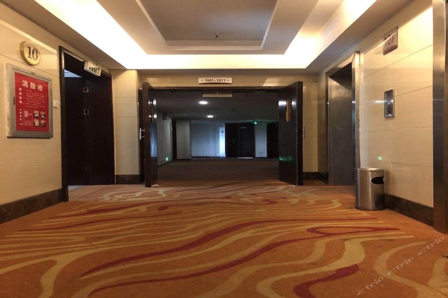 Gallery image of Longtan Hotel