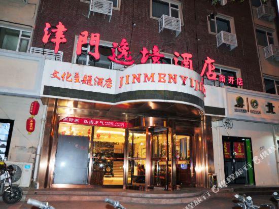 Jinmen Yijing Theme Hotel