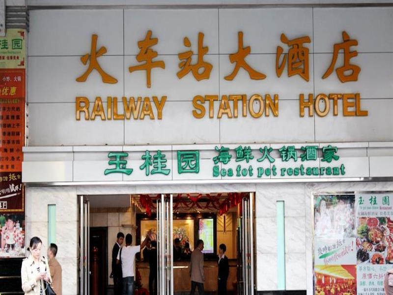 Railway Station Hotel West Building
