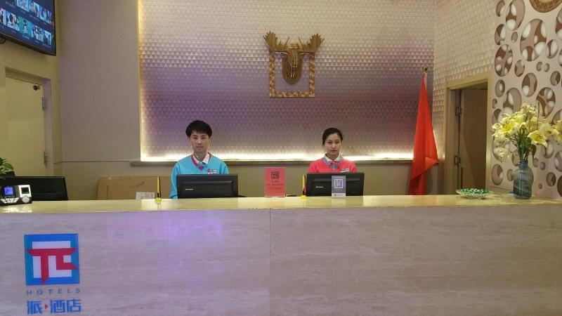 PAI Hotels Harbin Baroque Chengde Square