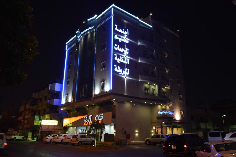 Sadeem Hotel Apartments
