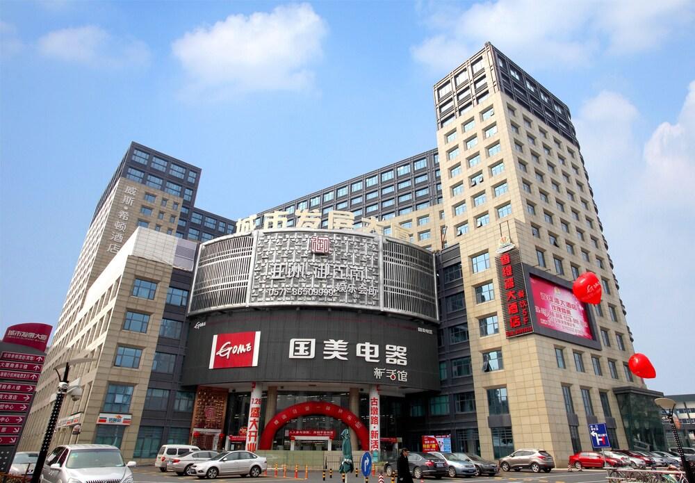 Hangzhou West City Hotel