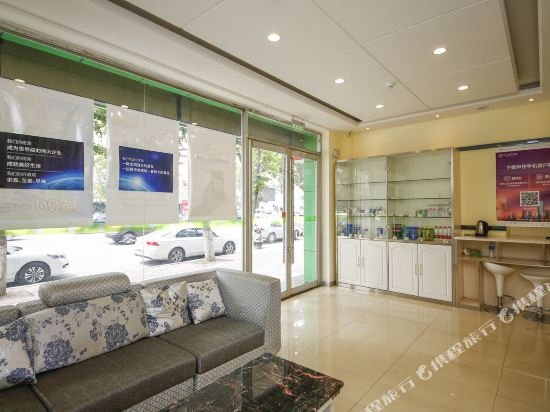 Gallery image of Hi Inn Dandong Kuandian Ji Xian Garden