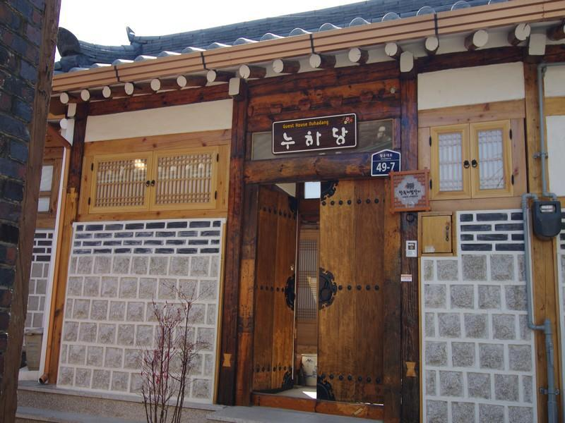 Guesthouse Nuhadang