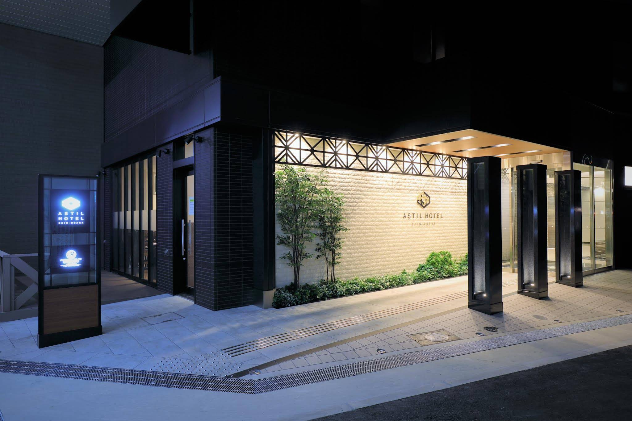 Astil Hotel Shin Osaka