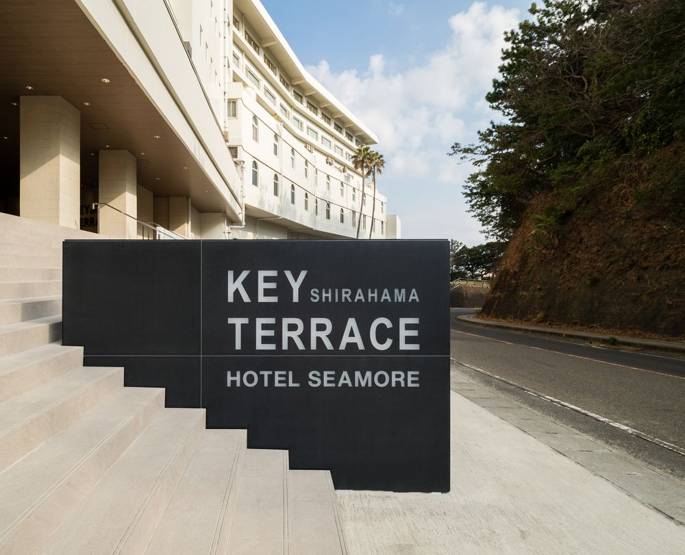 Gallery image of Shirahama Key Terrace Hotel Seamore