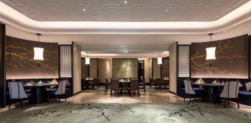 Minho International Hotel