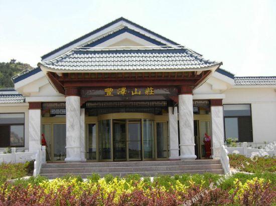 Fengze Hotel