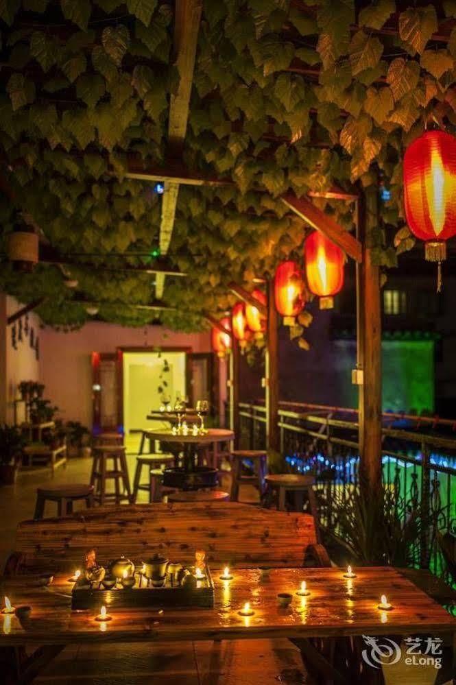 Wangxian Bridge Inn Xitang