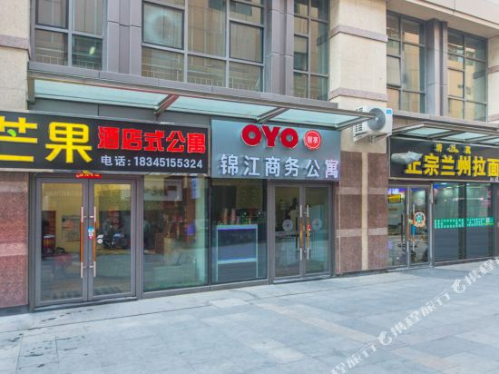 Harbin jinjiang hotel apartment