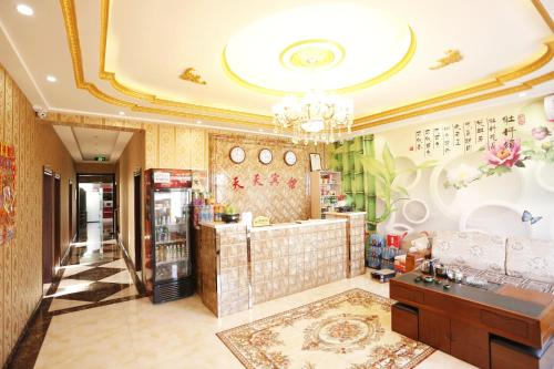 Harbin Airport Daily Inn