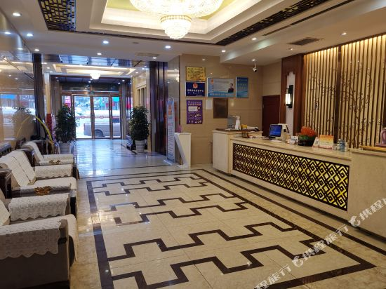 Gallery image of Jin Kai Yue Le Grand Large Hotel