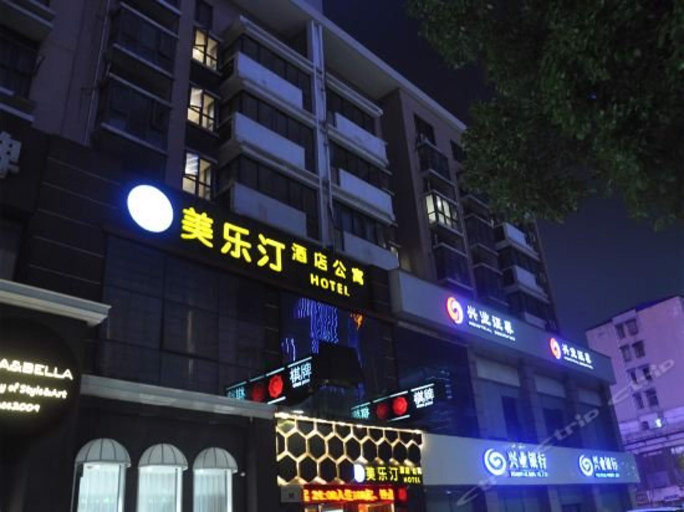 Yuelida Hotel Anshun