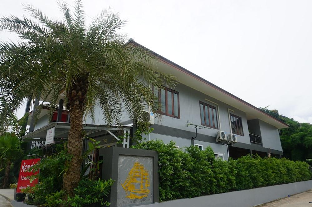 Thai House Hotel & Resort Hat Yai