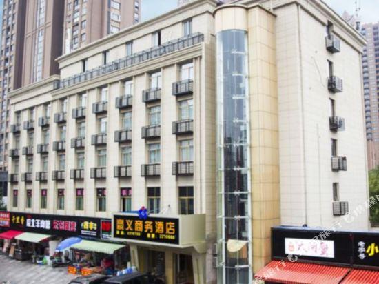 Wuhu Haoyi Business Hotel