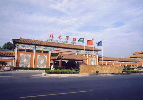 Beijing Dragon Spring Hotel