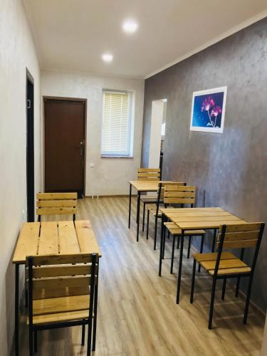 Guest House Myasnikyan