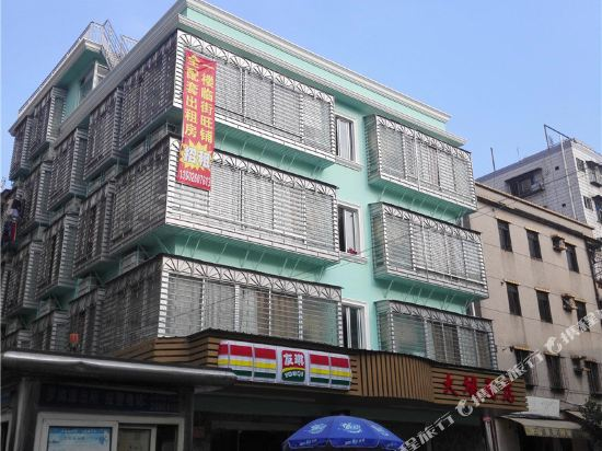 Dafenli Youth Apartment